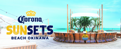 Corona SUNSETS BEACH OKINAWA